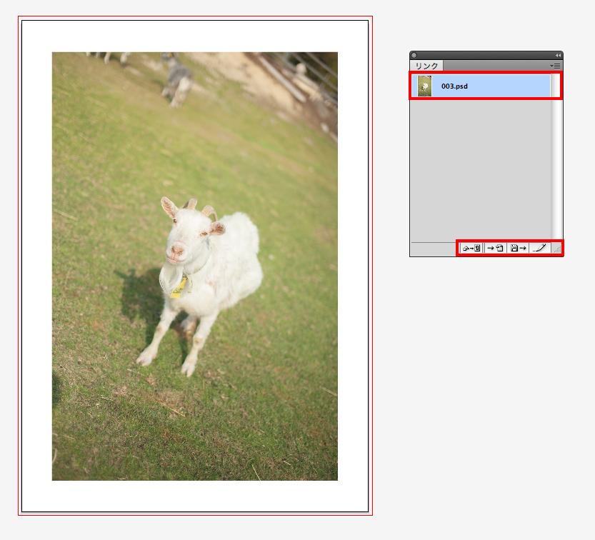 Illustratorで画像をリンク配置した時のリンクパレット
