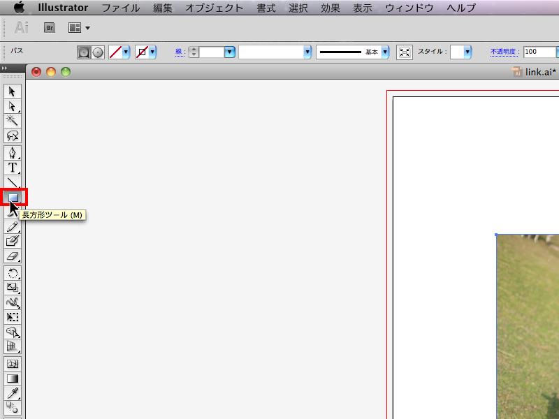 Illustratorのツールパレットから長方形ツールを選択