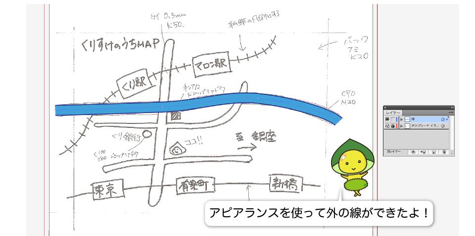 くーり:アピアランスを使って外の線ができたよ!