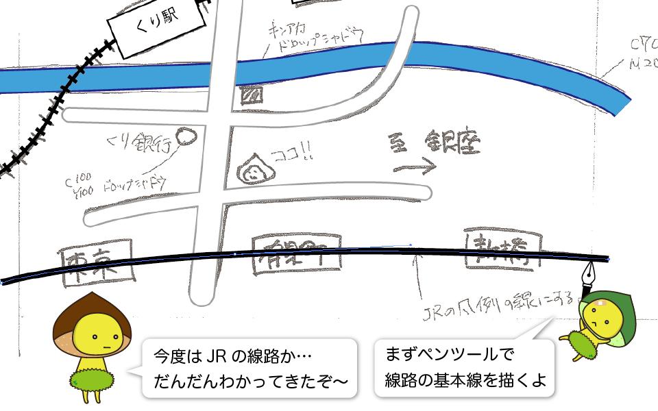 くーり:まずペンツールで線路の基本線を描くよ。