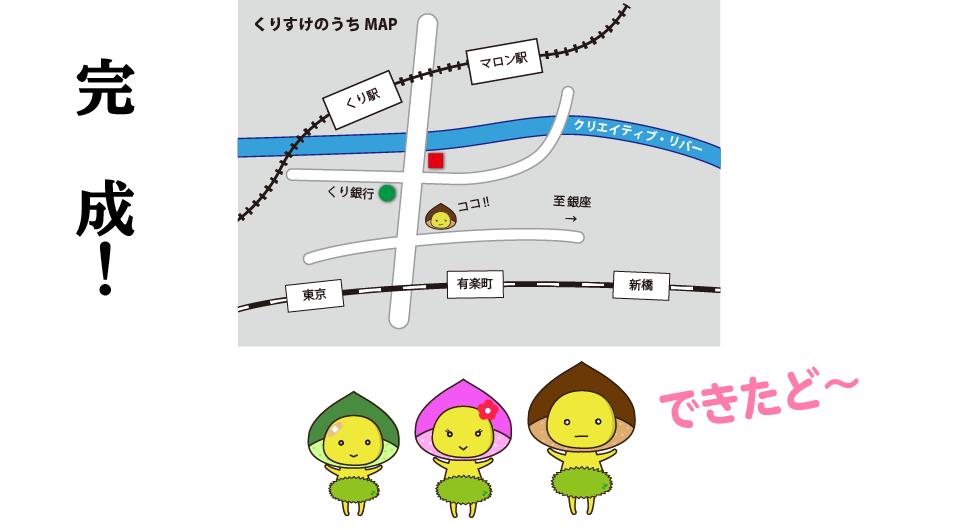 Illustratorを使った地図作成が完成!